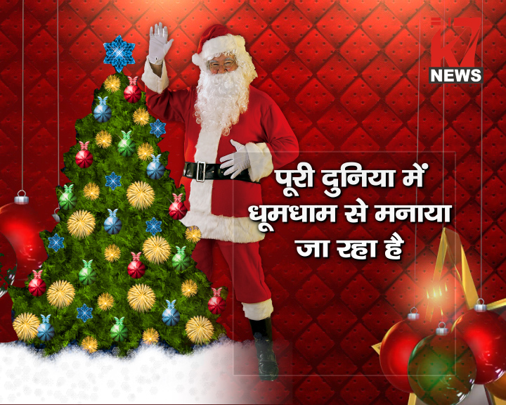 Christmas Day GFX On K7News