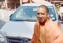 सड़कों से हटेंगे पुराने वाहन और जिले में स्थापित होंगे वार रूम, प्रदूषण रोकने के लिए योगी सरकार ने दिए ये आदेश